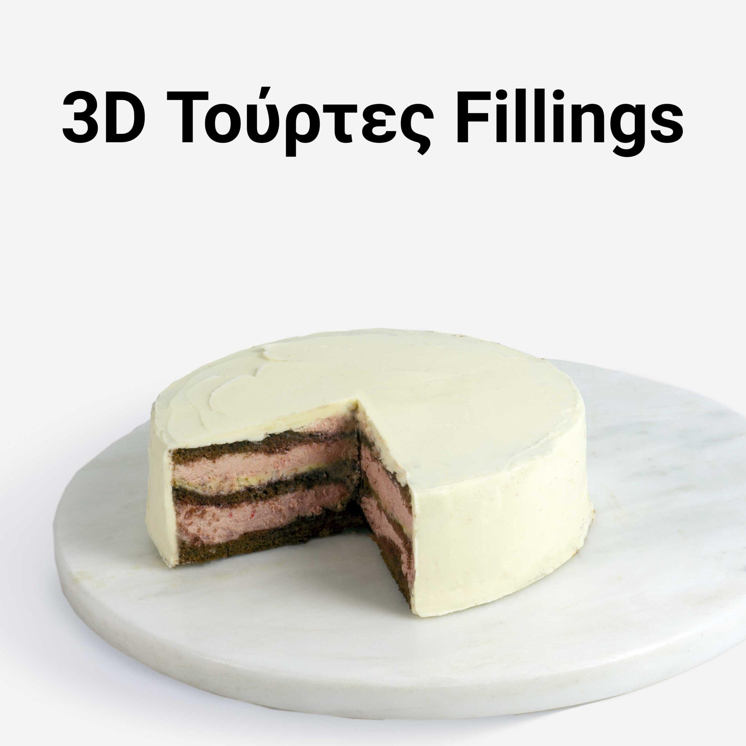 3D Τούρτες Fillings